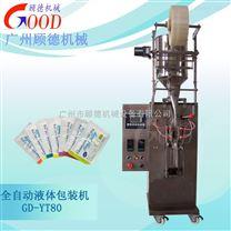 厂家供应小型液体包装机 1-10克液体包装机