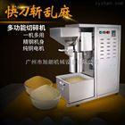 A230+家用厨房辣椒白糖多功能切碎机