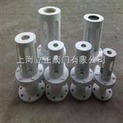 上海風包釋壓閥QHF-200