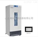 BJPX-150-II低温生化培养箱厂家