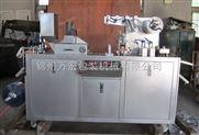 小型实验室平板式铝塑泡罩包装机