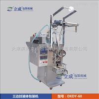 DXDY-60全自動三邊封液體包裝機