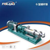 G不锈钢单螺杆泵 不锈钢单浓浆泵