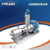 SRH管线式三级乳化机 管线式三级乳化剪切泵