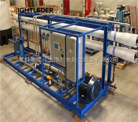 中型海水淡化设备