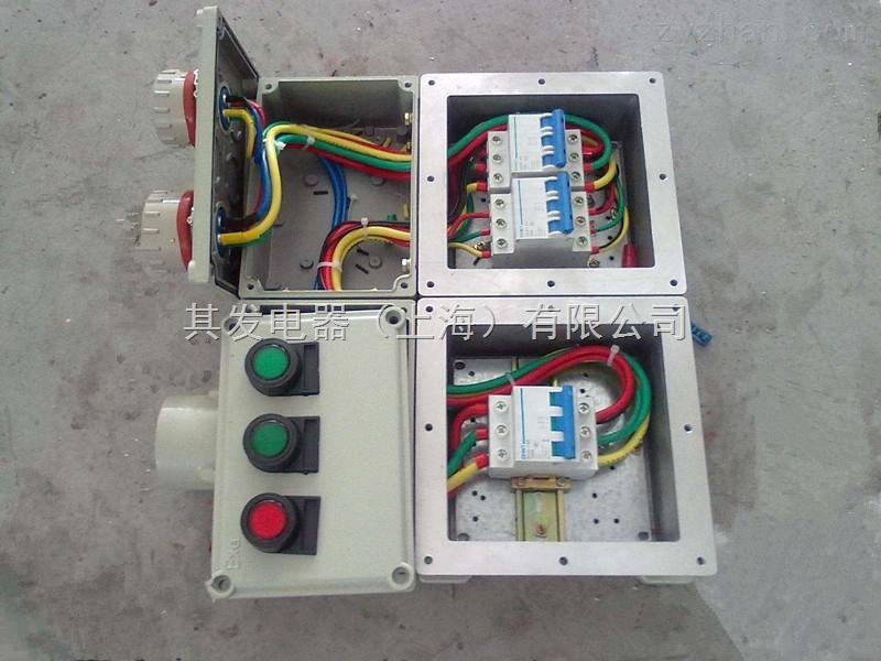 石油化工天然气远程控制箱-风机控制箱