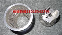 CMX2000-線速度66M/S超高剪切納米研磨機,線速度44M/S超高速研磨機設備廠家