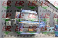 湛江二氧化氯发生器供应商家