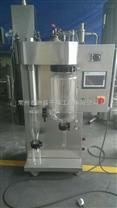 實驗室小型干燥機