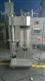 实验室干燥机厂家直销