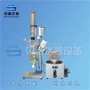 沈丘旋转蒸发器价格标准 制冷泵使用说明