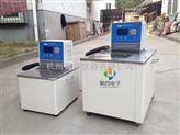 深圳高溫循環器GX-2030溫度室溫~300度