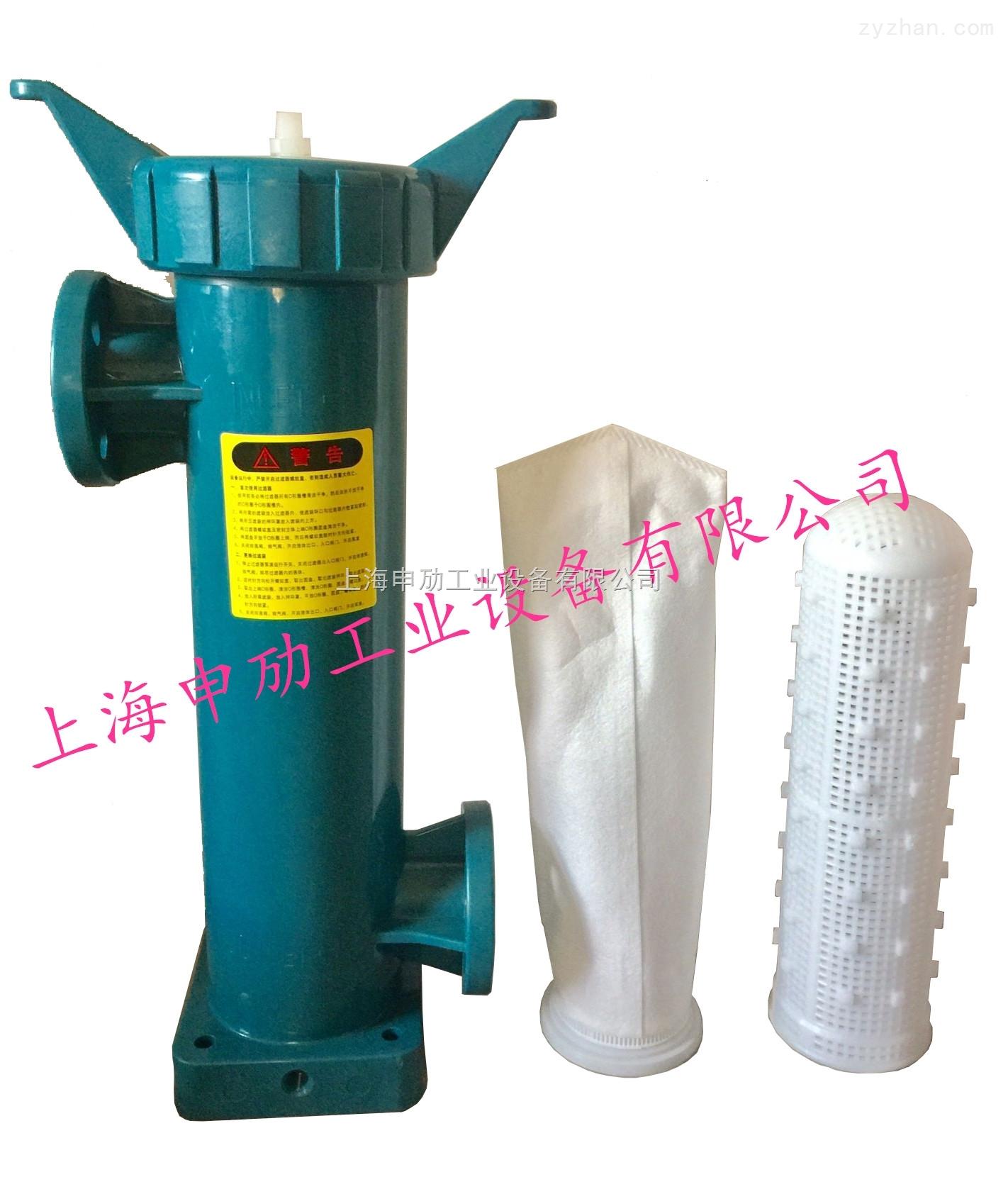 上海PP袋式过滤器/滤袋式过滤器