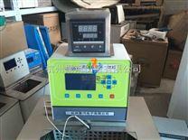 广西高低温恒温槽GD-10200-6高低温循环一体机