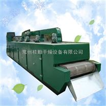 茶葉烘干專用單層網帶式干燥機