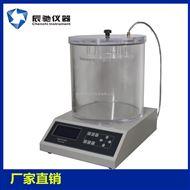 MFY-01A 奶粉包装密封性能试验仪