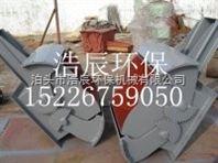 800*800电液动鄂式阀 气动扇形阀钼矿专用