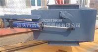 400*400电液动弧形阀 500气动扇形阀现货