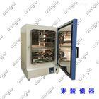 高温测试箱/高温老化箱/高温烘箱