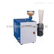 ZNC-D液氮冷冻超微粉碎机ZNC-D型 低温粉碎机
