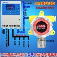 炼钢厂车间四氢呋喃气体检测报警器,气体探测器探头工作原理及对故障的处理方法