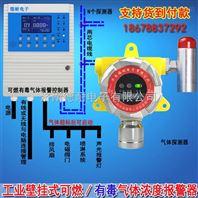防爆型有机挥发物VOC检测报警器,气体报警控制器使用时有哪些注意事项?