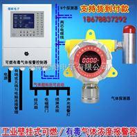 炼钢厂车间二氯乙烷报警器,煤气报警器工作原理及对故障的处理方法
