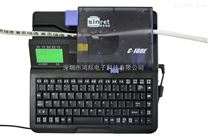 電控線纜打印機凱標C-190E打號機