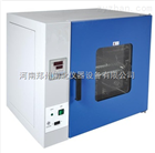 GRX-9203A干烤灭菌器