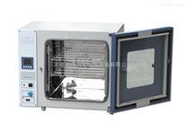 小型精密鼓風干燥箱,液晶顯示小型高溫精鼓風干燥箱