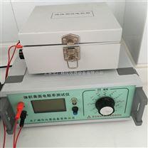 液體增塑劑電阻率測試儀