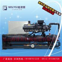 化工盐水冷冻机组 循环水超低温螺杆式冷水机专供