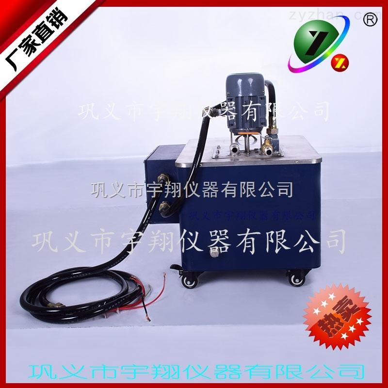 ExGY-5防爆高温循环油浴锅