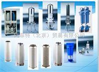 压缩气体过滤器产品特点