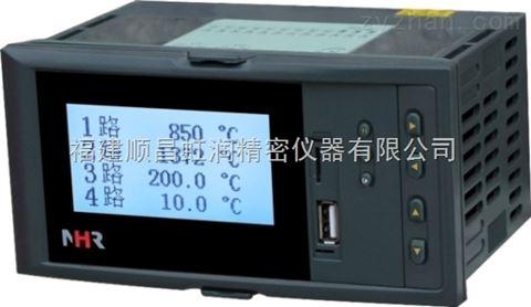 虹润锅炉温控器