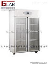 化学品冷藏柜 红细胞冷藏标本柜