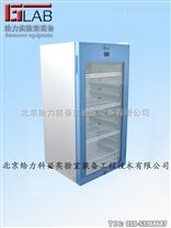 生物冷藏柜 病毒冷藏柜