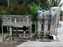 河北纯j净水制取系统 医用超纯水设备 医用纯化水设备  软化水RO反渗透设备