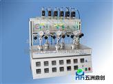 HTMR系列高压平行反应釜厂家直供北京