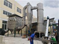 XSG旋转闪蒸干燥机厂家