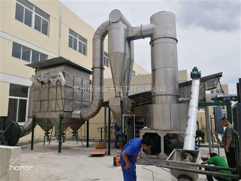 原料药干燥机