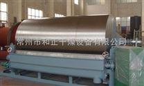 粘稠物料專用滾筒干燥設備
