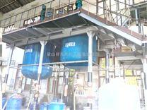 供货2吨电加热搪瓷反应釜二手3000升搪玻璃反应罐