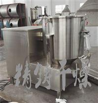 高速湿法混合制粒机