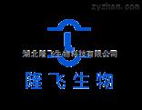 43200-80-2佐匹克隆生产厂家