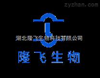 胃蛋白酶生产厂家