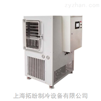 中试型真空冷冻干燥机