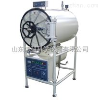 卧式200L高压蒸汽灭菌器WS-200YDA价格