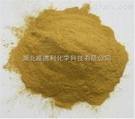 制霉菌素1400-61-9原料中间体