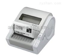 兄弟TD-4000寬幅定制標簽打印機